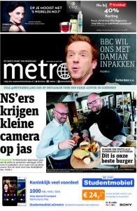 Metro Hamburgertest LiveLikeTom gay travelblog