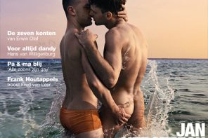 L'Homo 2016 – photoshop fail haalt de cover